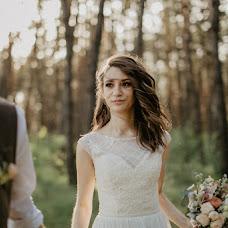 Wedding photographer Masha Malceva (mashamaltseva). Photo of 05.05.2018