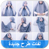 Hijab Fashion & Tutorial Step