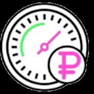 Pricemer APK icon