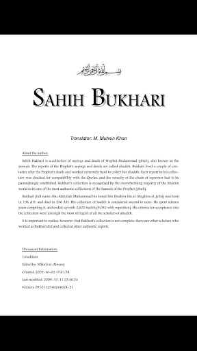 Sahih Bukhari By English