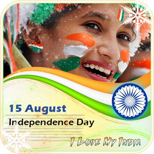 Independence Photo Frame