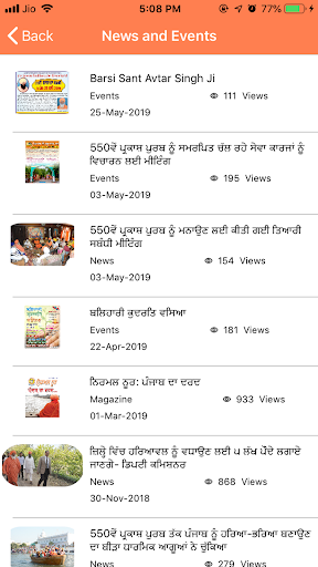 Parkash Purab 550 36.0 screenshots 16