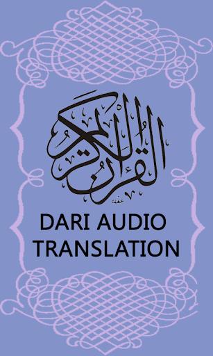 Quran Dari Translation Mp3