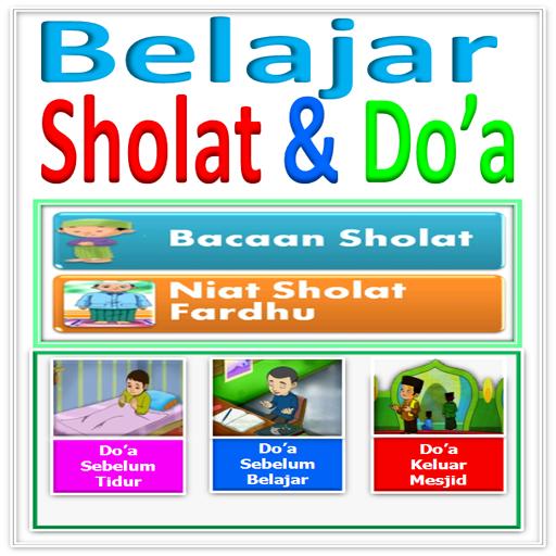 Belajar Sholat dan Doa (game)