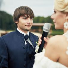 Wedding photographer Dina Ermolenko (DinaKotikova). Photo of 02.11.2014