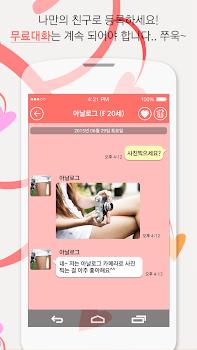 올톡플러스-무료,랜덤채팅,만남