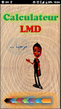 CalculateurLMD APK Download for Android