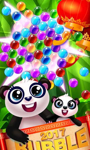 熊貓泡泡新年版