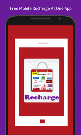 Free Mobile Recharge Online