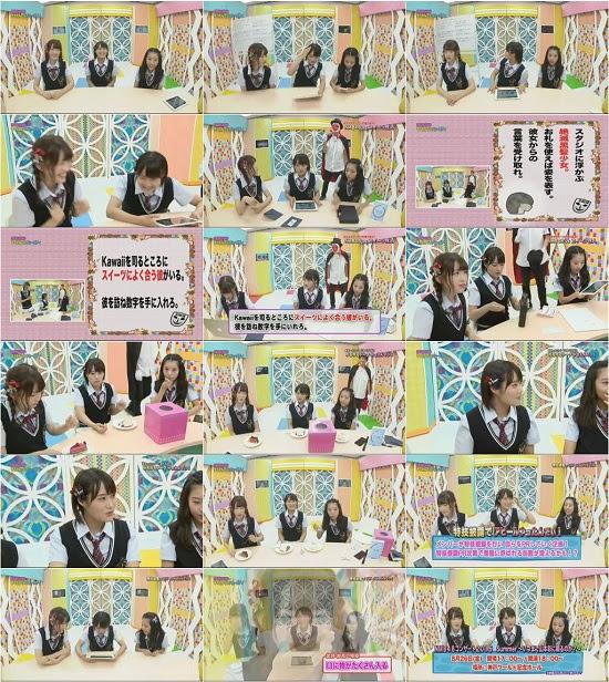 (Web)(360p) NMB48 Kawaiian TV – NMB48のやったんでぃ チューズディ ep23 160809
