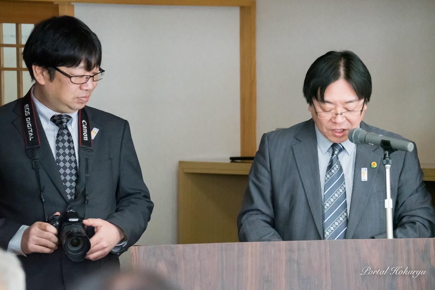 北竜町役場企画振興課・南波肇課長(右)、井口純一課長補佐(左)
