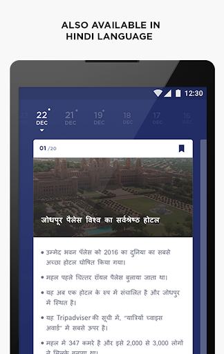 Current Affairs & Daily General Knowledge Quiz 1.6.0 screenshots 8