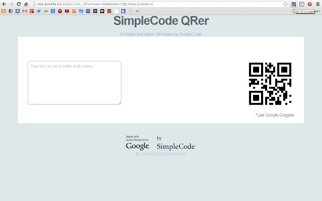 SimpleCode QRer