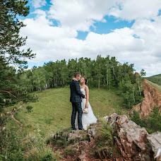 Свадебный фотограф Юлия Ган (yuliagan). Фотография от 23.08.2018