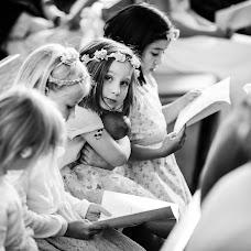 Wedding photographer Malte Reiter (maltereiter). Photo of 01.06.2018