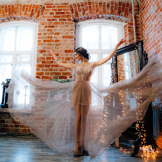 Wedding photographer Anastasiya Bitnaya (bitnaya). Photo of 01.03.2016