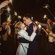 Свадебный фотограф Евгения Солнцева (solncevaphoto). Фотография от 16.04.2018