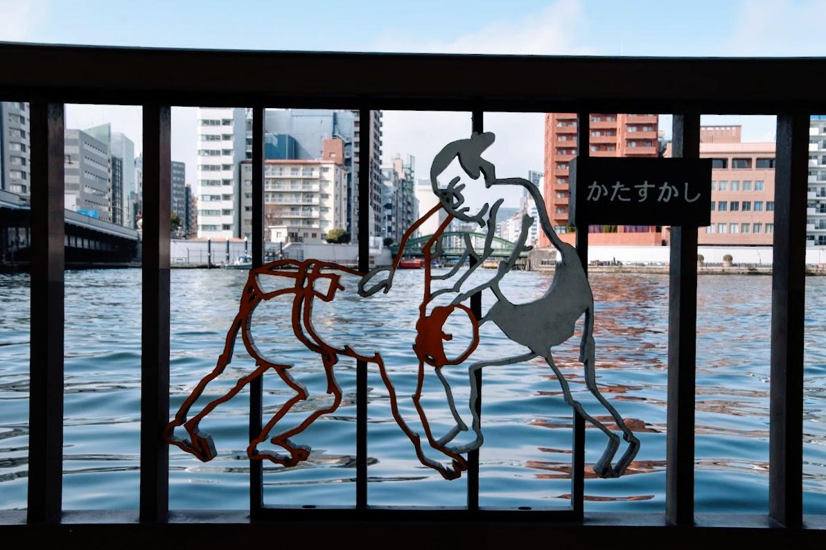 donde ver sumo en tokio