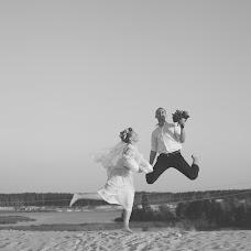 Wedding photographer Mark Avgust (markavgust). Photo of 27.10.2015