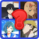 Guess Pics: Darling In The FranXX for PC-Windows 7,8,10 and Mac