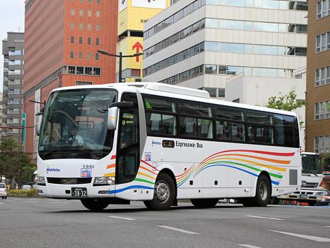 JR阿蘇駅_02 産交バス案内所・待合所