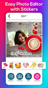All Telugu Photo Frames Editor 2.2 MOD for Android 2