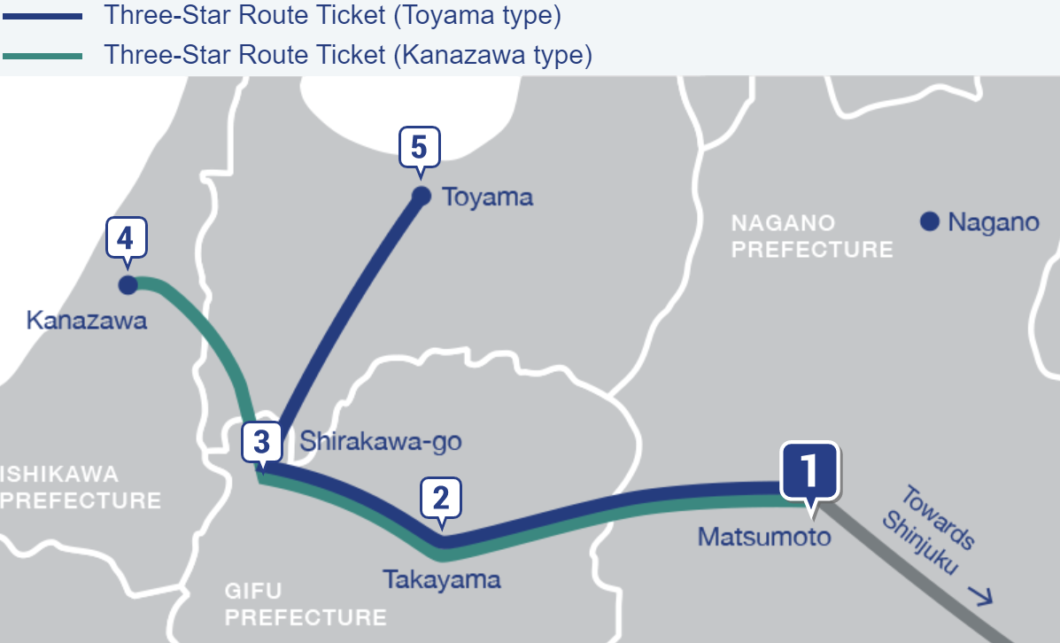 Three-Star Route Ticket