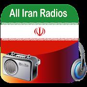 Iran Radio FM – All Iran FM Radios - Radio Iran
