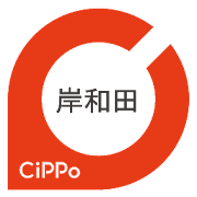 岸和田CiPPo