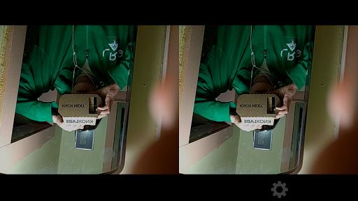 Upside Down Cardboard VR