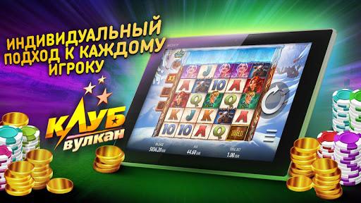 можно ли постоянно обыгрывать интернет-казино