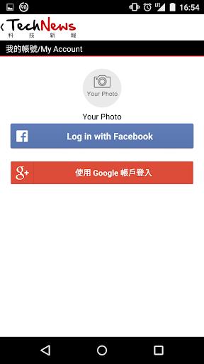 新聞必備免費app推薦|TechNews 科技新報線上免付費app下載|3C達人阿輝的APP