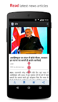 Screenshot of ABP LIVE News