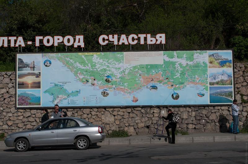 Photo: И вот мы уже на автовокзале Ялты, Наша задача - купить билеты в Кишинев, и встретить - Николая, и Дмитрия.