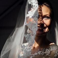 Fotógrafo de bodas Lyubov Chulyaeva (luba). Foto del 06.11.2017