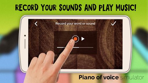 ピアノの音声