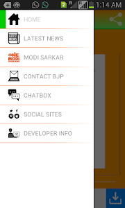 BJP Tamil Nadu screenshot 10