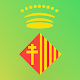 Download Ajuntament de Besalú For PC Windows and Mac