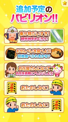 知育アプリ無料 ごっこランド 幼児向け・子供ゲーム 無料のおすすめ画像2
