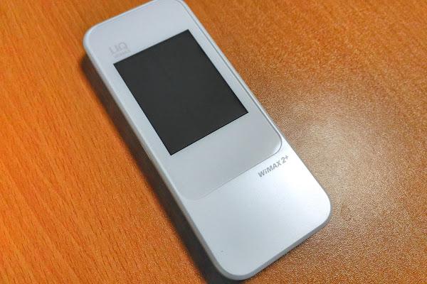 UQ WiMAX Speed Wi-Fi NEXT W04