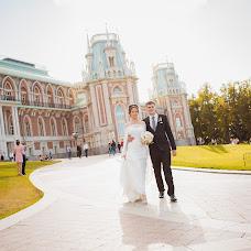 Wedding photographer Konstantin Rybkin (Darkwatch). Photo of 12.03.2016