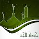 محفظة الجنـة Download for PC Windows 10/8/7