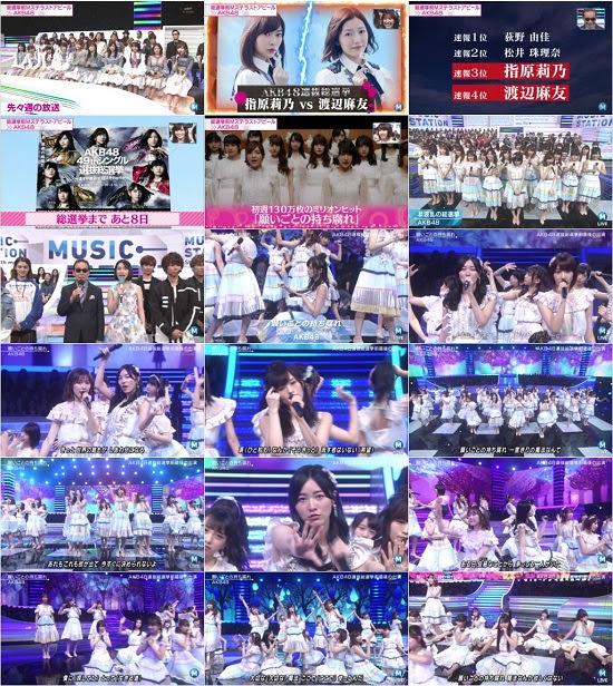(TV-Music)(1080i) AKB48 – Music Station 170609