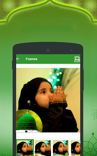 12 Rabi-ul-Awal Edit Photo Frame 2018 1.0 screenshots 18