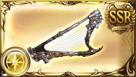 銀の依代の竪琴