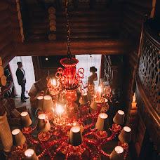 Wedding photographer Ekaterina Boyarskaya (ecotherine). Photo of 06.11.2016