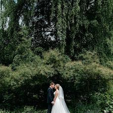 Wedding photographer Elena Yaroslavceva (phyaroslavtseva). Photo of 08.02.2018
