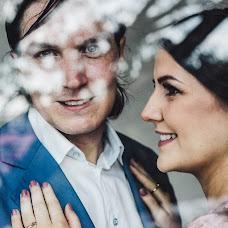 Wedding photographer Rahimed Veloz (Photorayve). Photo of 02.04.2018