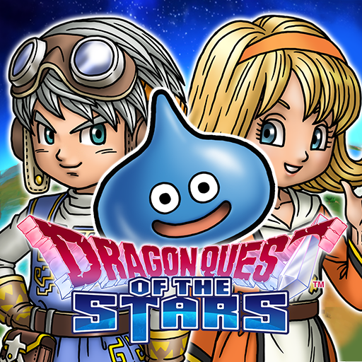 DRAGON QUEST OF THE STARS Icon