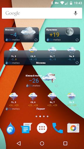 Gismeteo Weather Forecast LITE screenshot 3